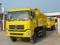 To Algeria - 2 units of dump trucks Dongfeng (6X4)  Shipping in Oct. 2008