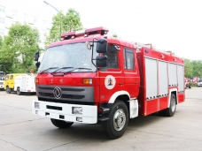 To Zambia - one unit of fire fighting truck(6,500 litres) in Jun, 2016.