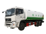 Watering Truck Dongfeng