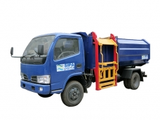 Side Loader Dongfeng (RHD)