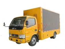 Mobile Video Truck Dongfeng